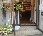 石川町ギャラリー&カフェ(2011年11月オープン予定
