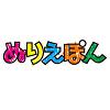 nuriepon-logo